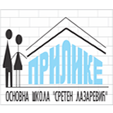 prilike-skola.fw_.png