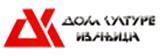 dom-kulture-Ivanjica 1.fw