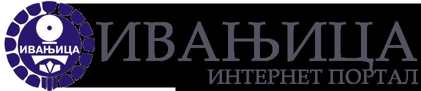 LOGO širi-resamplovan cirilica.fw