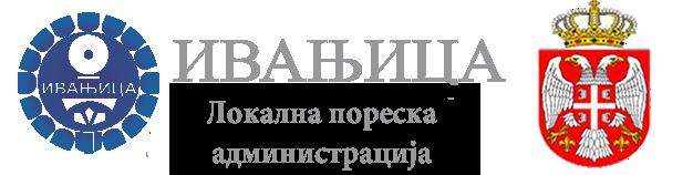 lokalna-poreska-administracija-fw