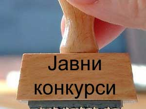 konkursi_cir.jpg