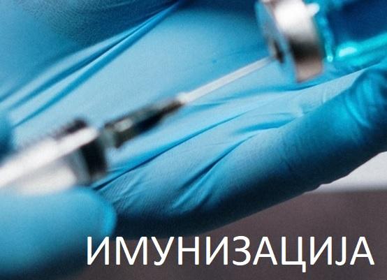 covid_vakcinacija-1.jpg